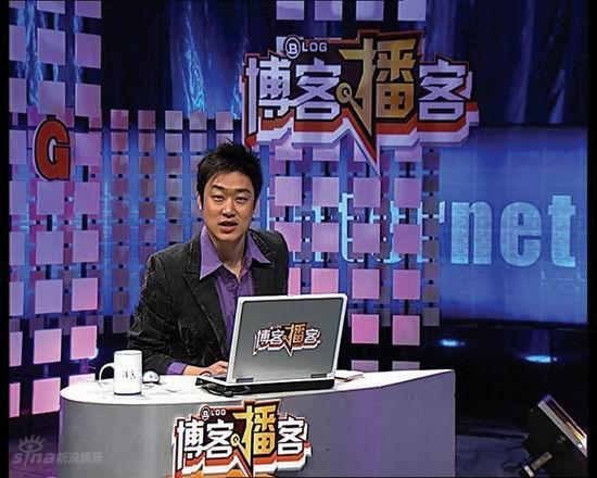 资料图片:内蒙古电视台节目图片欣赏(6)