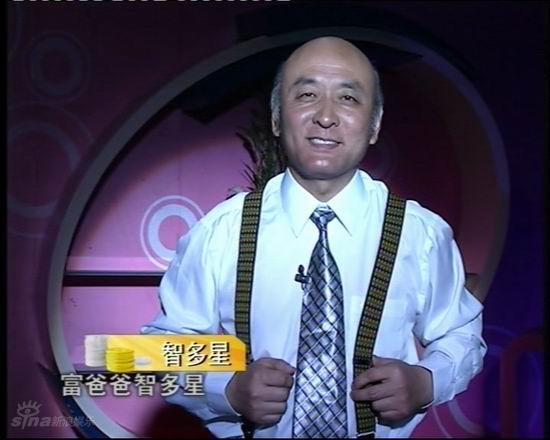 资料图片:内蒙古卫视节目图片欣赏(125)