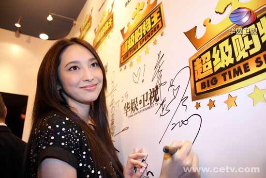 图片资料:华娱卫视《超级购物王》发布会(8)