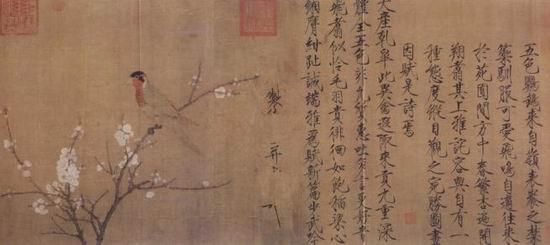 资料:宋徽宗瘦金体和风格特异的花押(附图)