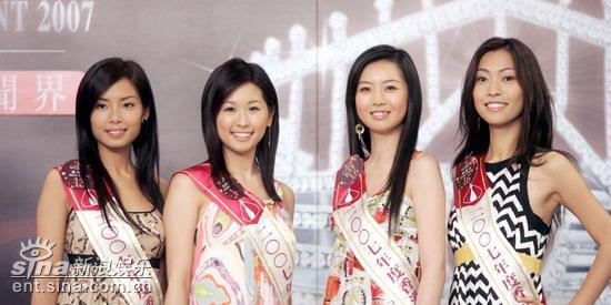 组图:2007香港小姐16位候选佳丽首次正式亮相