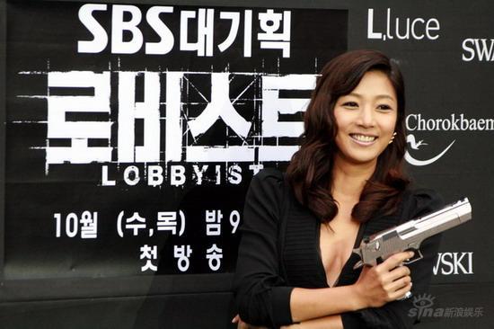 组图:韩剧《LOBBYIST》记者会张真英性感上阵