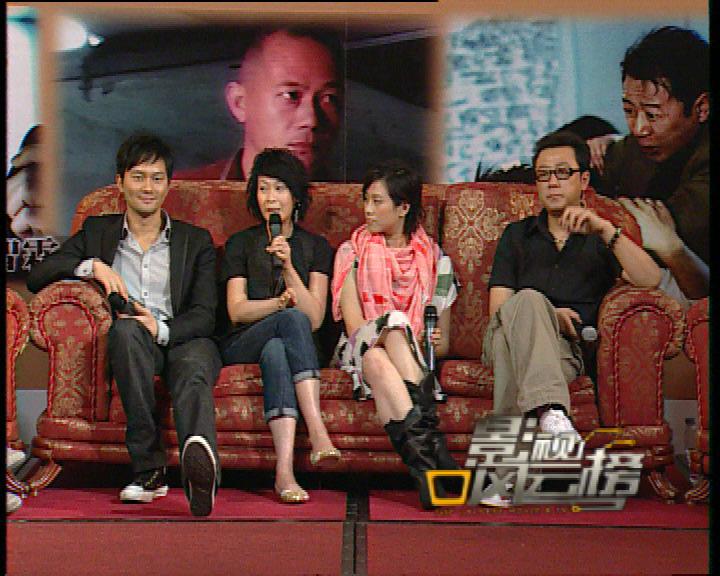2007连环局 又名绑架 刘若英 林嘉欣 张智霖 亲测