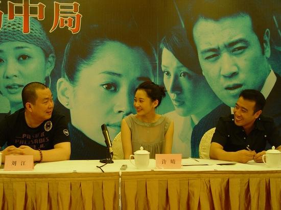 《局中局》将登陆北京许晴坦言喜欢智慧型男人