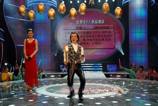 李咏成最受欢迎明星老乡李亚鹏居屈第二(图)