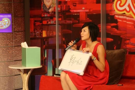 《太可乐了》预告:叶蓓分享经典校园民谣(图)