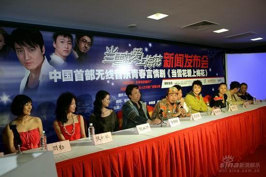 电视剧后 总裁周亚平亲自将剧名定为《当雪花爱上