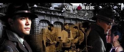 《暴雨梨花》收视走高众花衬托吴庆哲成看点