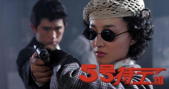 王丽坤《五号特工组》精彩亮相赢得喝彩(附图)