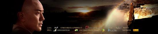 新版《霍元甲》玩震撼黄河长城大场景气派十足