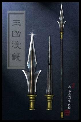 图文:《三国演义》兵器亮相--马超龙骑枪_影