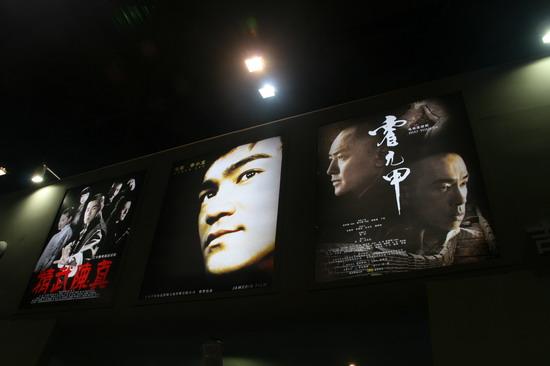 图文:07年影视节目展--《精武陈真》