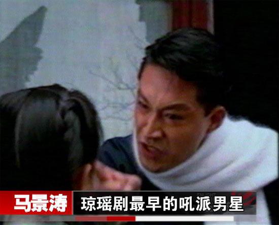 《娱乐现场》预告:琼瑶剧的4大独门秘笈(组图)