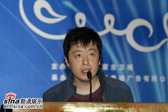 图文:内蒙古卫视改版发布会--贾樟柯发言