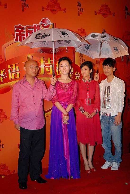 图文:华语主持人盛典--孟非春妮何炅等