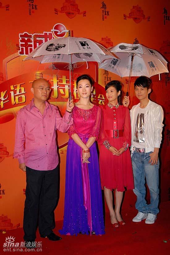 图文:华语主持人盛典--何炅为春妮撑伞