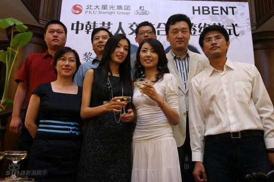 电视剧男才女貌之《现代美女》在北京召开媒体见面