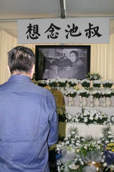 图文:池小宁追思会--陈凯歌注视遗像