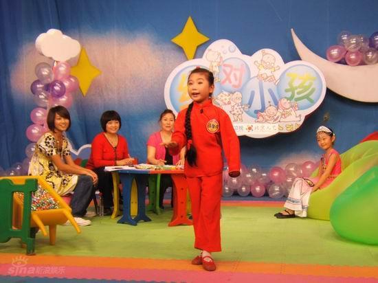 图文:绝对小孩沈阳报名--岳佳荷《红灯记》