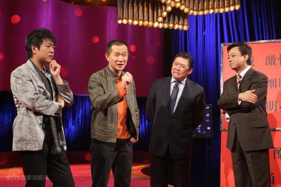 图文:《艺术人生》录制现场--三人表情投入
