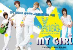 韩国组合三代变迁:韩流第三代--XING(组图)