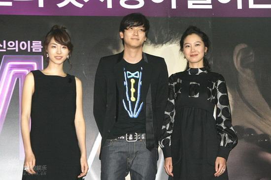图文:《M》首映记者会--李妍熙姜东元孔孝真