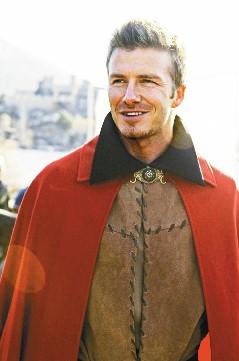 图文:贝克汉姆化身童话王子高贵帅气逼人