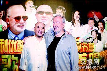 世界音乐大师莫洛德携新作《永远的朋友》来京