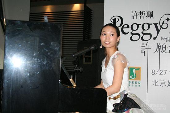 新浪娱乐讯 当年,许哲佩 (听歌,blog) (peggy)以别致的处女专辑《气球