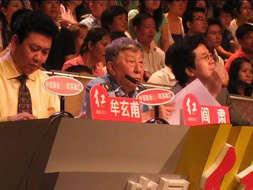 观众热赞中国红歌会评委:姜还是老的辣(附图)