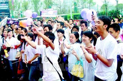 刘德华成都演唱会开票首日狂卖200万创奇迹