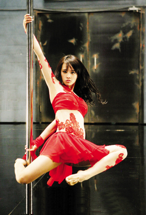 钢管舞长靴美女