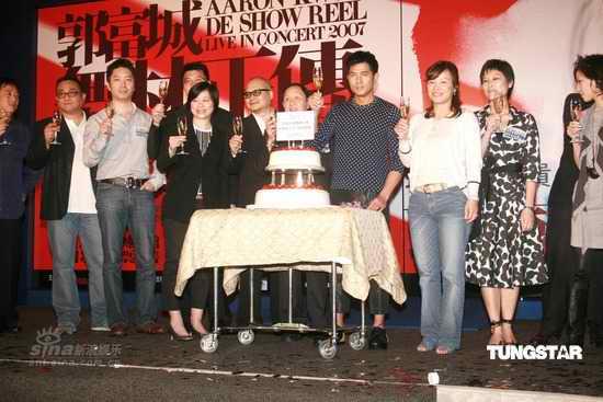 组图:郭富城将下月开唱记者会称由5加场7场
