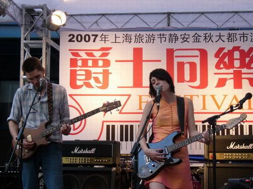 爵士同乐音乐节热闹依旧陈绮贞登场歌迷过足瘾