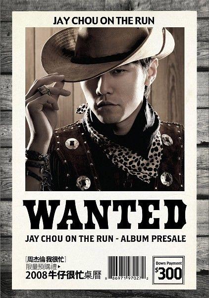 周杰伦下月发新专辑《我很忙》12日起预购(图)