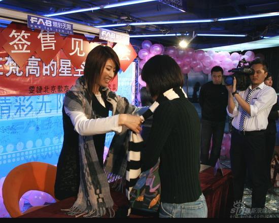 尚雯婕北京签售送温暖年底推出圣诞专辑(附图)