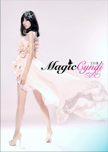 专辑:王心凌--《MagicCyndi(正式版)》