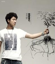 专辑:王力宏--《改变自己》