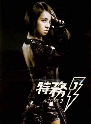 专辑:蔡依林--《特务J》(预购版)