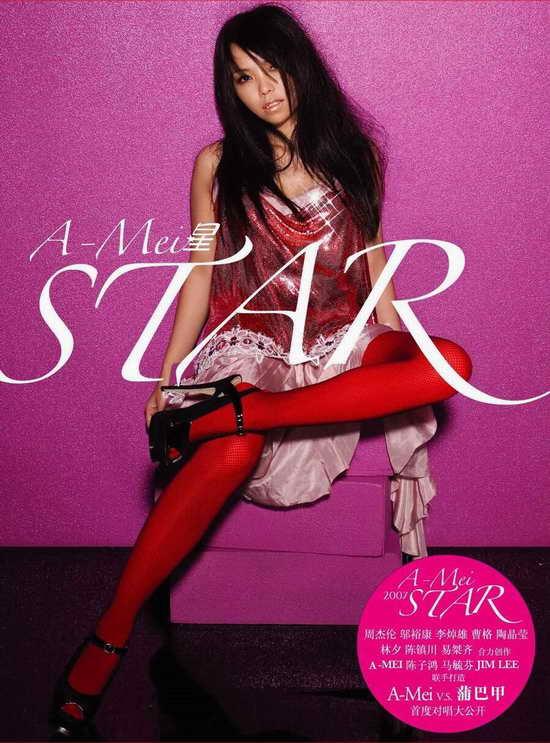 唱片评审团:张惠妹《Star》还是不能回到巅峰