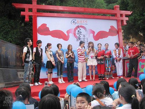 图文:快男超女唱游仙山黄石寨--快男超女与民歌手对歌
