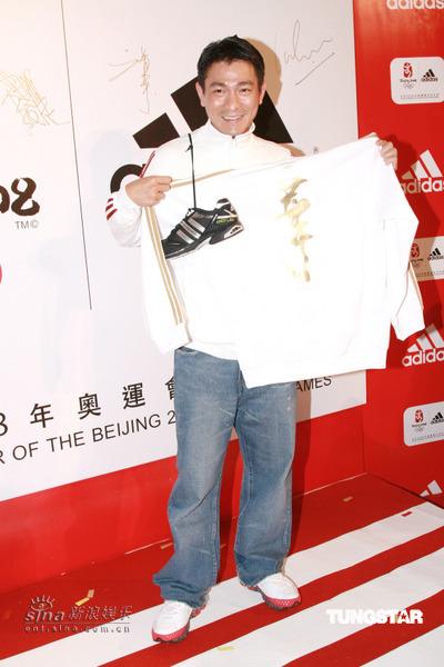 组图:刘德华出席迎奥运活动写歌为运动员打气