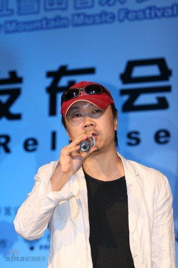 图文:雪山音乐节北京盛大发布--崔健上台发言