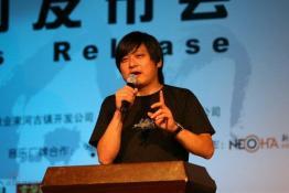 雪山音乐节北京盛大发布群英十月汇聚丽江(图)