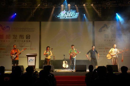 图文:雪山音乐节北京发布会--北京盛大发布