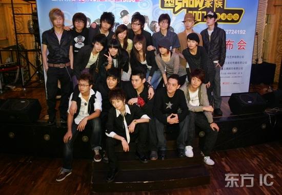 组图:型秀家族即将上海开唱发布会声势浩大
