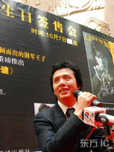 组图:李云迪广州签售庆生黑色西装帅气现身