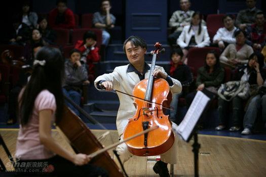 图文:北京国际音乐节大提琴家王健大师课(7)