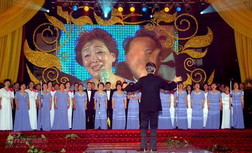 同一首歌伴奏下载_首同名主题歌,与大家一起回忆美好的往昔,全场用掌声为老艺术家们伴奏