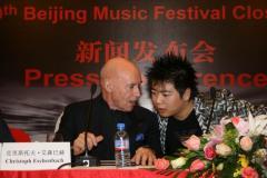郎朗师徒联袂演出国际音乐节即将圆满落幕(图)
